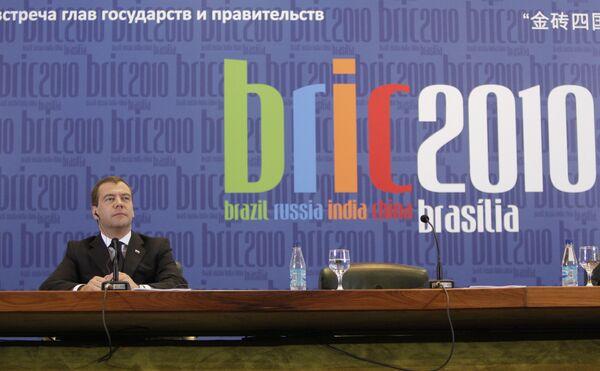 El presidente de Rusia Dmitri Medvédev en el cumbre de BRIC en Brasil. Archivo - Sputnik Mundo