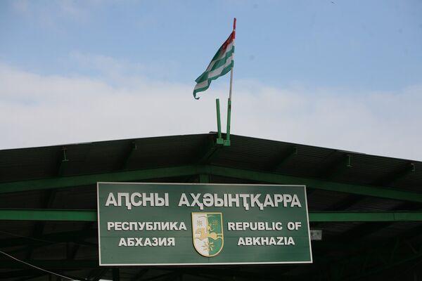Canciller abjaso afirma que Abjasia no es territorio ocupado - Sputnik Mundo