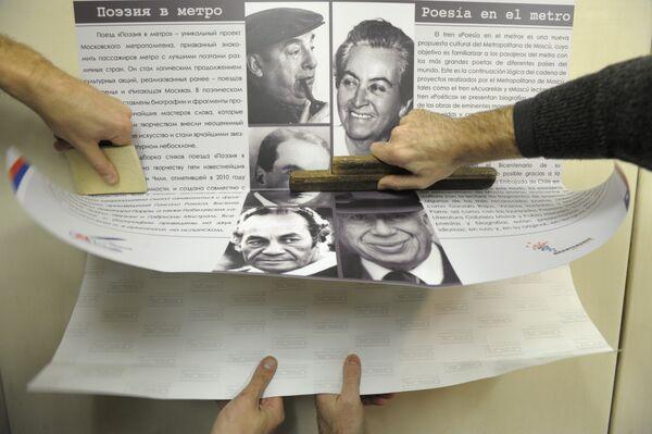"""El """"Tren de la Poesía"""" con versos de poetas de Chile comienza a circular en el metro de Moscú - Sputnik Mundo"""