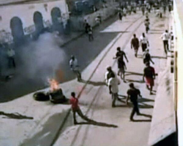 Manifestantes atacan base de la ONU en Haití - Sputnik Mundo