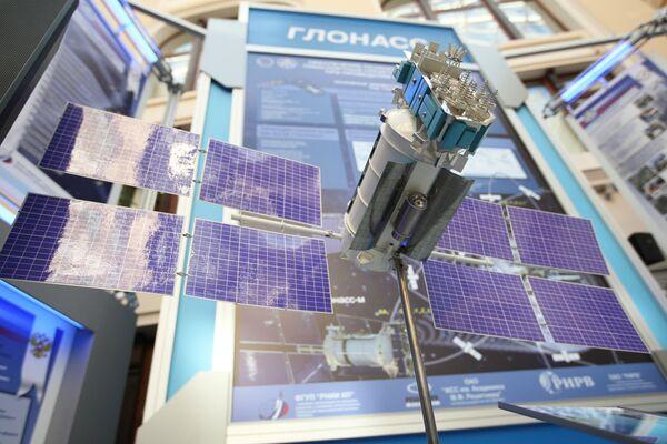 Roscosmos pretende aumentar la precisión del sistema GLONASS hasta 50 centímetros - Sputnik Mundo