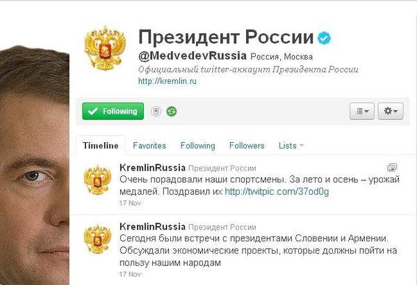 Presidente de Rusia cambia el nombre de su blog en Twitter - Sputnik Mundo