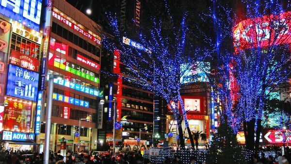 Tokio por la noche - Sputnik Mundo