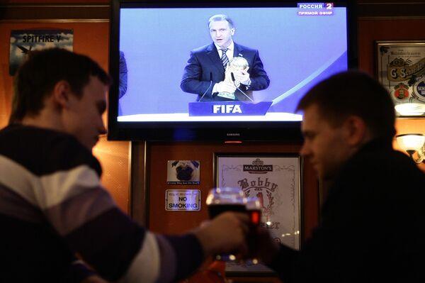 Rusia ganó el derecho de celebrar el Mundial de fútbol de 2018 - Sputnik Mundo