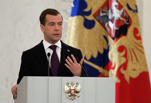 El presidente ruso, Dmitri Medvédev - Sputnik Mundo