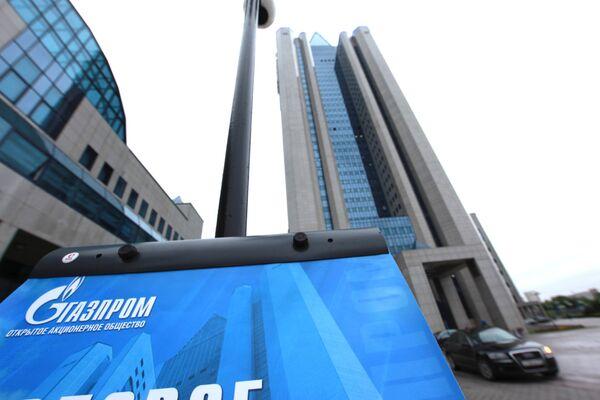 "El consorcio ruso ""Gazprom"" - Sputnik Mundo"