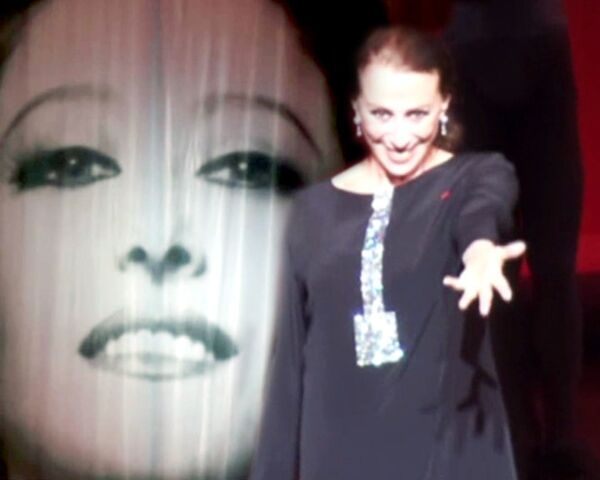 Estrellas de ballet celebran el aniversario de Maya Plisétskaya en París - Sputnik Mundo