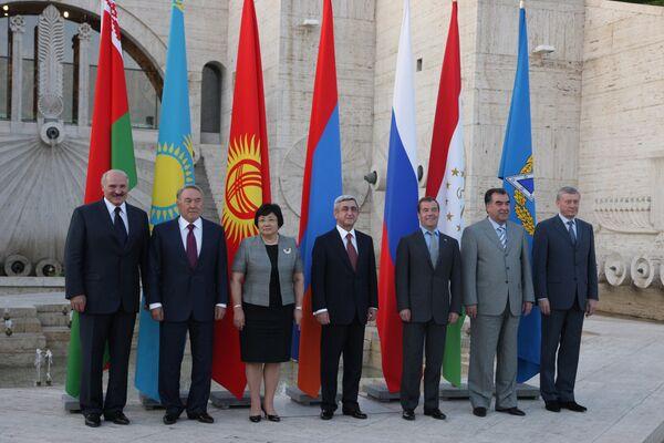 Presidentes de los países miembros de la OTSC. Archivos - Sputnik Mundo