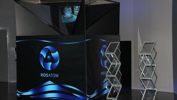 Logo de Rosatom - Sputnik Mundo