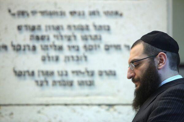 Expertos israelíes identifican dos tercios de las víctimas del Holocausto - Sputnik Mundo