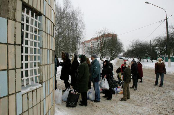 Autoridades bielorrusas liberan a dos de los once ciudadanos de Rusia detenidos en Minsk - Sputnik Mundo