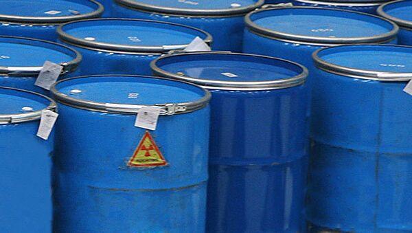 Irán ya tiene suficiente cantidad de uranio enriquecido para reactor de investigación en Teherán - Sputnik Mundo