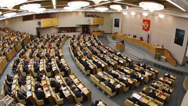 Parlamento ruso aprueba la controvertida ley de ONGs - Sputnik Mundo