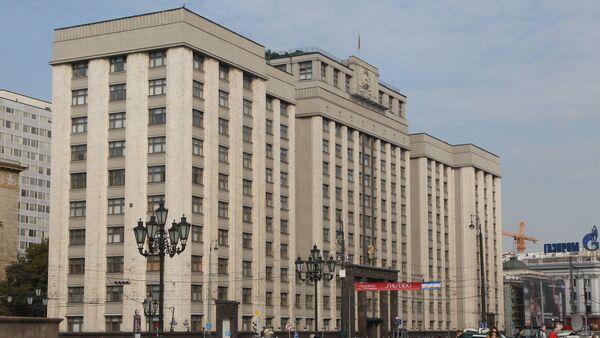 Edificio de la Duma de Estado (Cámara Baja del Parlamento de Rusia) - Sputnik Mundo