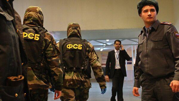 Oficiales del FSB (archivo) - Sputnik Mundo
