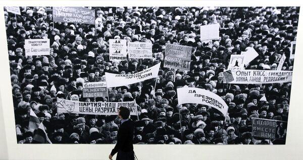 Inauguran en Moscú una exposición homenaje a Borís Yeltsin - Sputnik Mundo