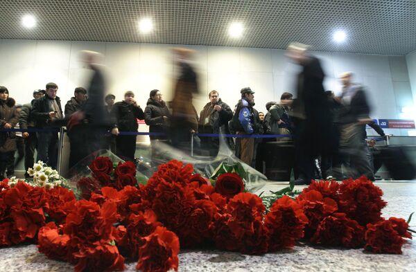 Atentado terrorista en el aeropuerto de Domodédovo - Sputnik Mundo