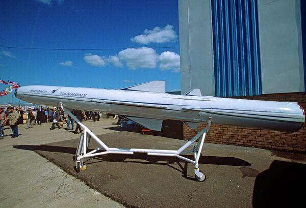 Yajont - Sputnik Mundo