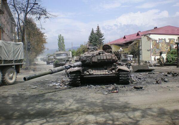 Documentos publicados por WikiLeaks refutan el ataque de Rusia contra Georgia en 2008 - Sputnik Mundo