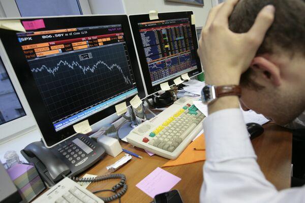 Las acciones de los mayores bancos franceses caen por temor sobre posible degradación de la nota de la deuda francesa - Sputnik Mundo