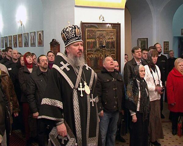 Templo de la Prisión de Butirka recupera la cruz de su cúpula después de 90 años. - Sputnik Mundo