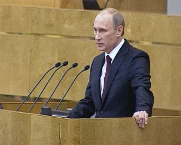 Rusia pudo evitar conmociones graves durante la crisis económica mundial  - Sputnik Mundo