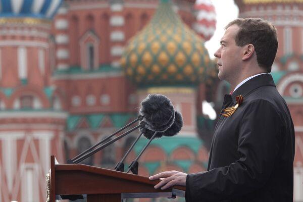 66º aniversario de la Victoria en la Gran Guerra Patria - Sputnik Mundo