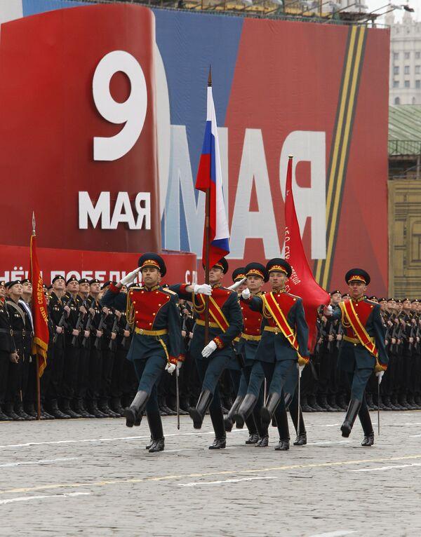9 de mayo, Día de la Victoria - Sputnik Mundo