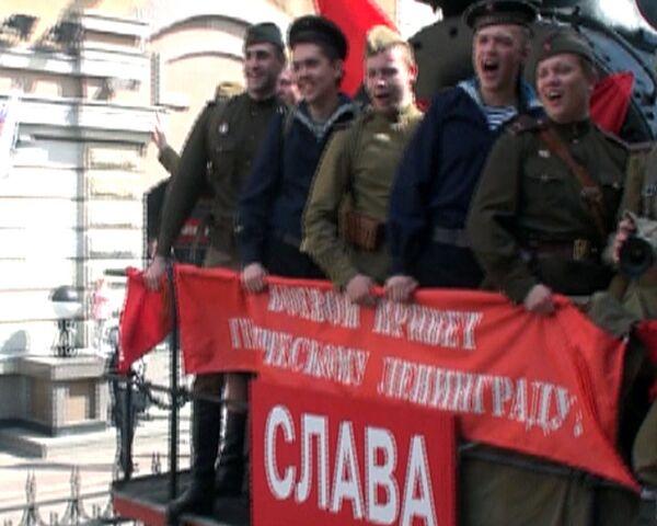 San Petersburgo recuerda la primavera de 1945 - Sputnik Mundo