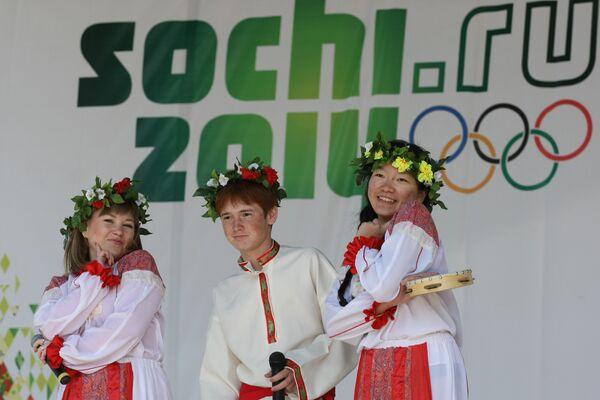 Rusia empieza la cuenta atrás de 1.000 días para la Olimpíada de Sochi - Sputnik Mundo