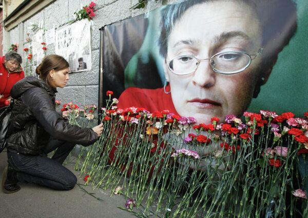 La Justicia rusa da por concluida la investigación del asesinato de Politkóvskaya - Sputnik Mundo