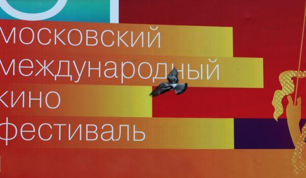 Festival Internacional de Cine de Moscú - Sputnik Mundo