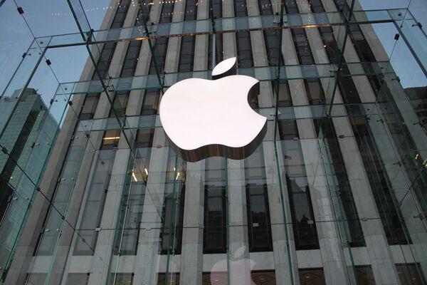 iOS 5 de Apple tendrá la función de reconocimiento automático del habla según expertos - Sputnik Mundo