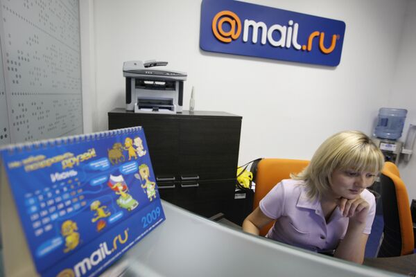 Mail.Ru Group presenta el nuevo ICQ On-Site - Sputnik Mundo