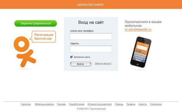 La red social rusa Odnoklassniki - Sputnik Mundo