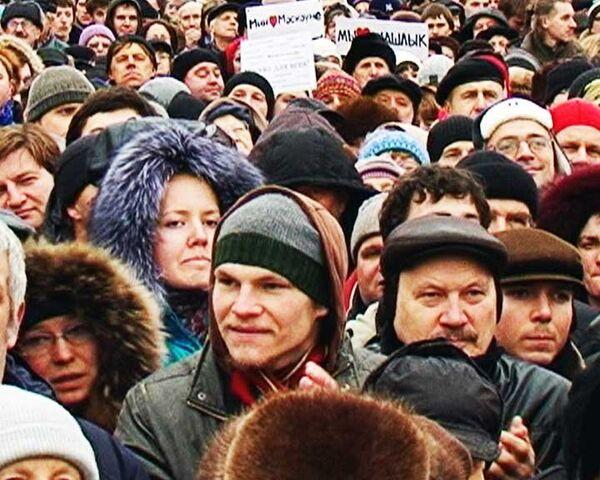 Los rusos están desilusionados con las reformas  - Sputnik Mundo
