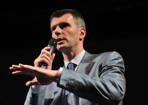 El multimillonario ruso Mijaíl Prójorov - Sputnik Mundo