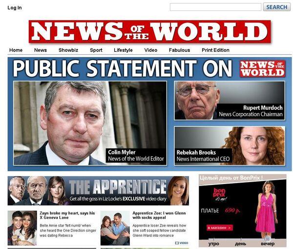 Tabloide sensacionalista británico News of the World - Sputnik Mundo