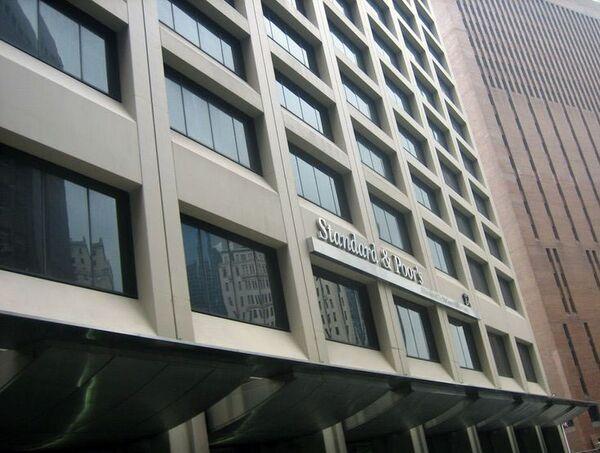 EEUU investiga a Standard & Poor's por calificación de bonos hipotecarios antes de la crisis - Sputnik Mundo