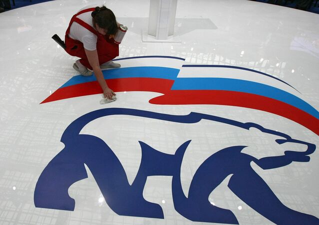 Logo del partido Rusia Unida