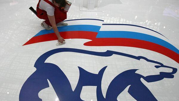 Partido oficialista Rusia Unida obtiene 20 de los 50 escaños en parlamento de San Petersburgo - Sputnik Mundo