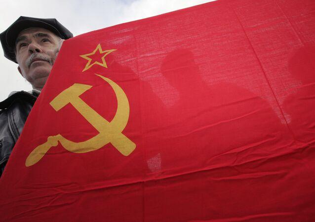 Bandera de la URSS