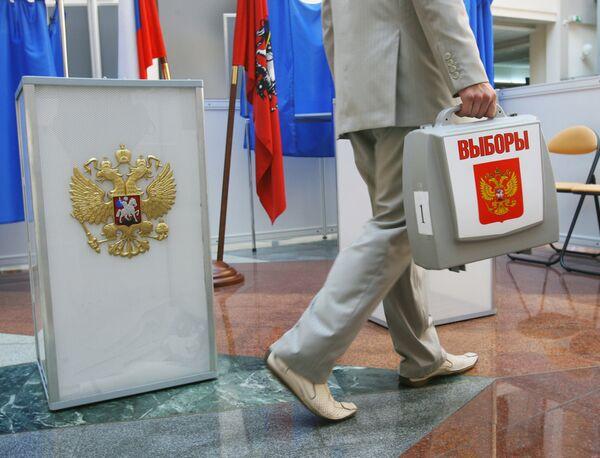 Los comicios presidenciales se celebrarán en Rusia el 4 de marzo de 2012 - Sputnik Mundo