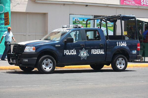 Autoridades mexicanas detienen a dos lugartenientes del cartel de Sinaloa - Sputnik Mundo