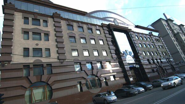 Banco estatal ruso VTB - Sputnik Mundo