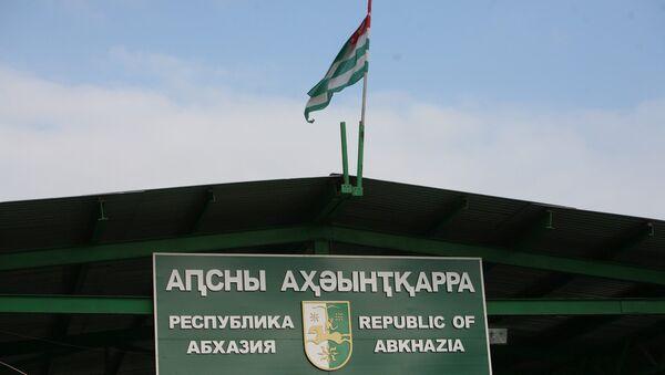 Bandera de Abjasia - Sputnik Mundo