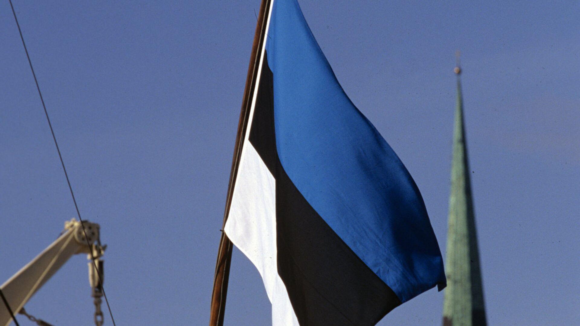 Bandera de Estonia - Sputnik Mundo, 1920, 15.07.2021