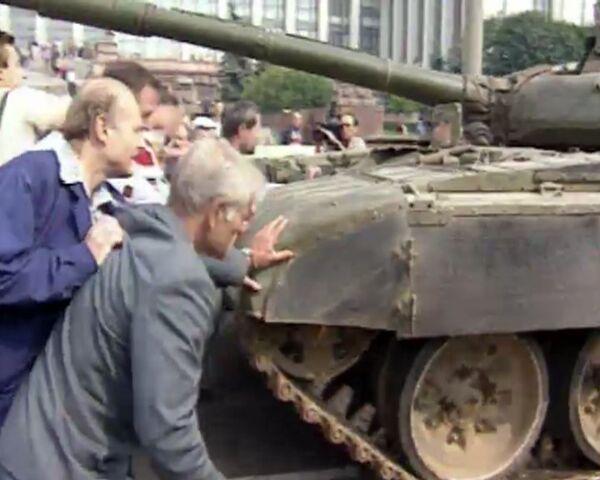 Crónicas de la intentona golpista del agosto de 1991 en la URSS - Sputnik Mundo