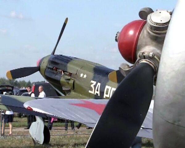 Cazas de la II Guerra Mundial y un MiG-3, cruzaron el cielo de MAKS- 2011 - Sputnik Mundo