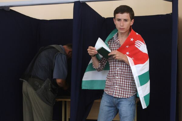 Abjasia lleva 20 años sin cicatrizar sus heridas - Sputnik Mundo